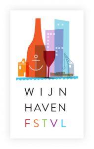 Wijnhavenfestival @ Maritiem District   Rotterdam   Nederland